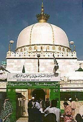 KHAWAJA GARIB NAWAZ, Ajmer sharif..