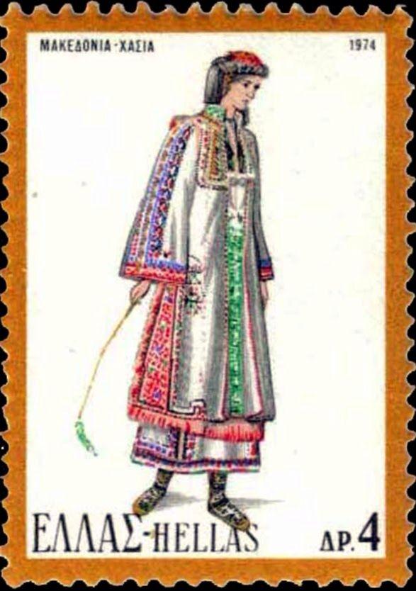 Γυναικεία φορεσια από τα Χάσια όρη ( Μακεδονία). Η φορεσιά των Χασιών είναι η παραδοσιακή γυναικεία ενδυμασία που φοριόταν κατά τα παλιότερα χρόνια στην περιοχή των Χάσιων Όρεων. Εμφανιζόταν σε χωριά μεταξύ του Αλιάκμονα και του Σαρανταπόρου, από τα Σέρβια έως τη Δεσκάτη. Τα κύρια μέρη της φορεσιάς είναι το πουκάμισο, η λιμαριά, το γιλέκο, ο σαγιάς, το σιγκούνι, η ποδιά, το ζουνάρι, τα σκούνια και τα γουρουνοτσάρουχα. Το νυφικό κεφαλόδεσμο αποτελούσαν το γκαργκούλι, τον τιπέ, τον κότσο και…