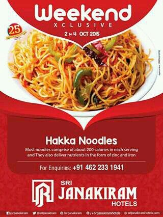 Take a #break from your busy schedule, munch onto some tantalizing #southindian and #chinesedishes or simply network in a relaxed ambiance. Sri Janakiram Hotels will surprise you as it constantly reinvents itself as per your taste every weekend. #WeekendSpecial #2oct #4oct #hakkanoodles #vegchettinad #thinaidosai #vegmanchowsoup