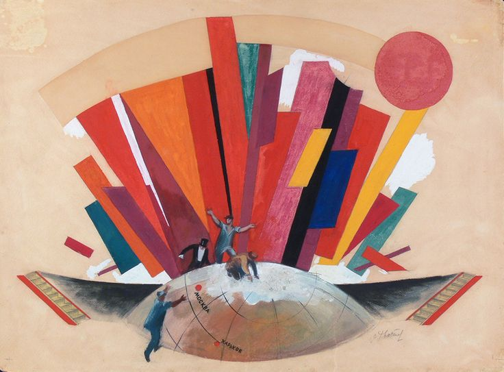 Alex Khvostenko-Khvostov: Set design for Mystery-Bouffe: A Heroic, Epic and Satirical Depiction of Our Epoch produced at the Heroic Theatre, Kharkov, 1921. Pencil, gouache, collage on cardboard.   Bakhrushin State Central Theatre Museum, Moscow