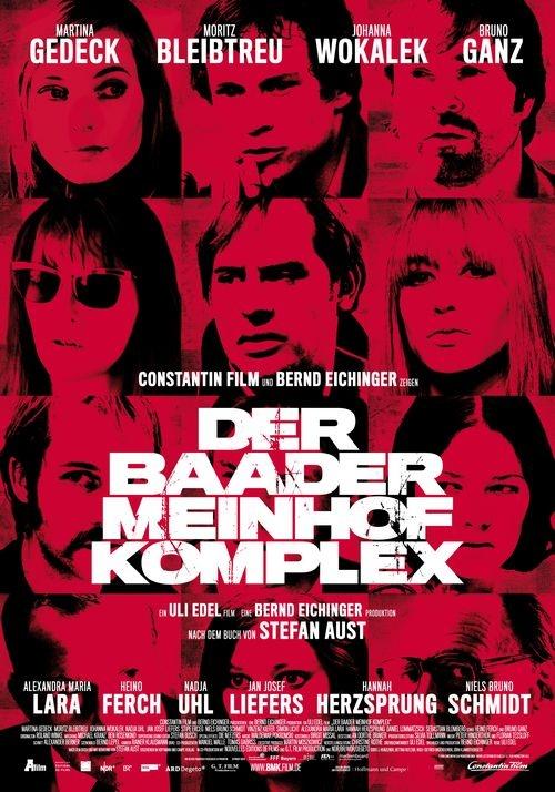"""""""Der Baader Meinhof Komplex"""""""