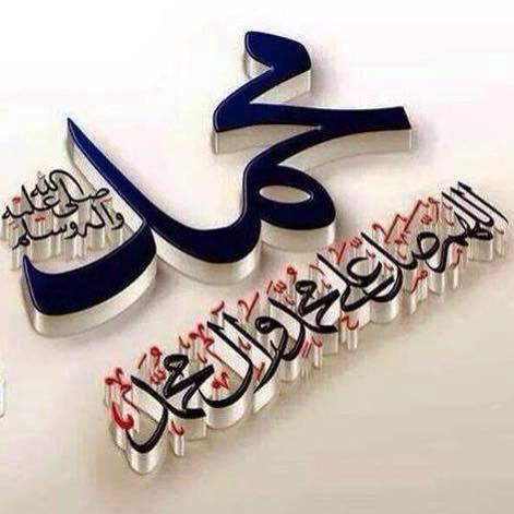 Masha Allah