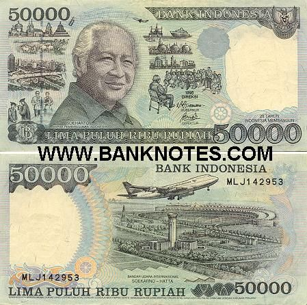 50,000 Rupia (Indonesia)