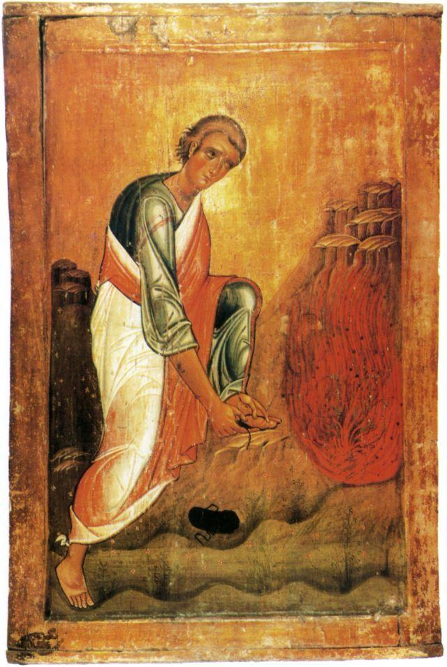Моисей у Неопалимой купины. Начало XIII века.