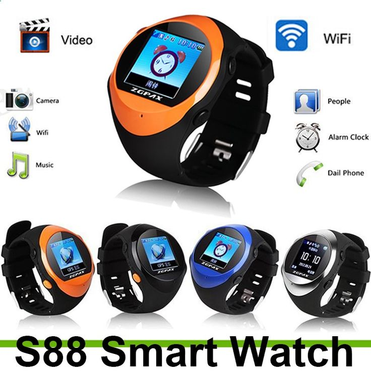 MP3 players for sports 2015 For smart watch PG88 personal Sport Travel Security Monitor GPS Tracking Watch Phone Support MP3/4 player Sutable Kids-1 Discounted Smart Gear discountsmarttech... - One of the best MP3 players in the market. It is submersible up to two meters, is available in five colors.
