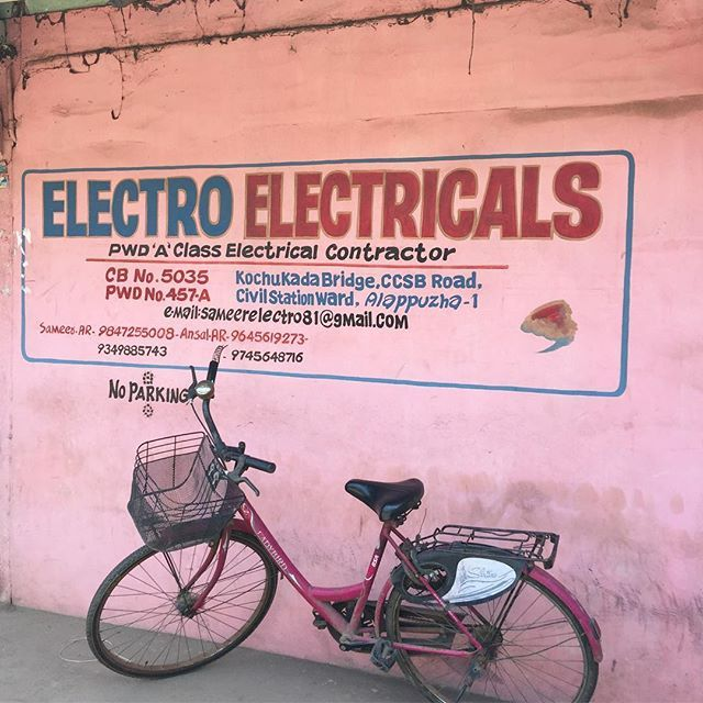 Electro Electricals