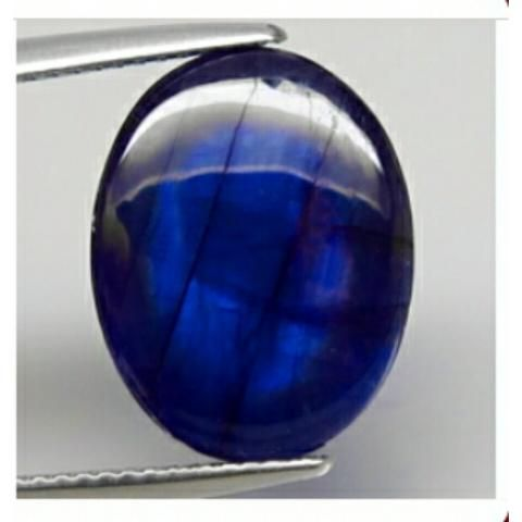 Jual beli shimmering top cornflower blue sahhire 21.77ct di Lapak rajawali star gemstone - ww98. Menjual Batu Mulia Permata - :PRODUCT NAME 	: Natural Sapphire 	 SHAPE 	: 		Oval Cabochon 	 WEIGHT 	: 		21.77 ct. SIZE 	: 		16x12.5x10 mm. 	 QUANTITY 	: 	1 Piece 	 COLOR 	: 		Top Cornflower Blue CLARITY 	: 		Transparent 	 LUSTER 	: 		Good 	 ORIGIN 	: 		Madagascar 	 TREATMENT 	: 	Heated (glass fiied) 	 HARDNESS 	: 	9