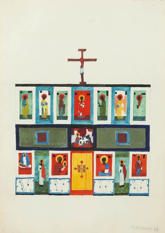 Bez tytułu, 1967 r. (Asuny)