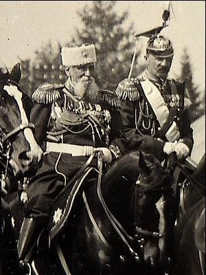 an introduction to the life of nicholas romanov Nikolai aleksandrovich romanov was born near st petersburg on 18 may 1868,  the eldest son of tsar alexander iii when he succeeded his father in 1894,.