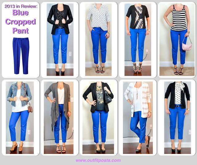 Outfit Posts: 2013 in review - outfit posts: blue cropped pant