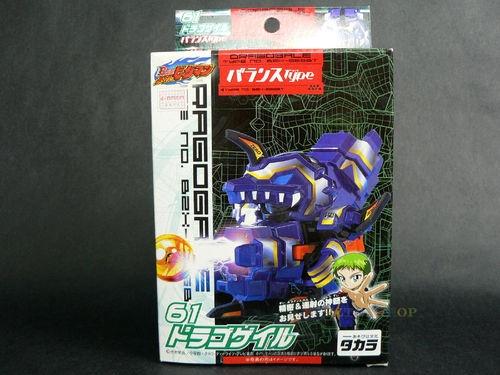 TAKARA BATTLE B-DAMAN DRAGO GALE DRAGOGALE 61 JAPAN B DAMAN CARTON FIGURE