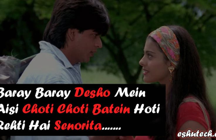 Shahrukh Khan famous dialogues Proves Why He is King Of Bollywood