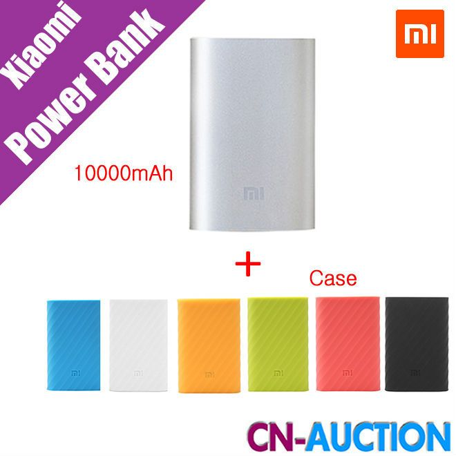 http://www.one.epochmart.com/good/32378016334-original-xiaomi-mi-power-bank-2-10000mah-external-battery-portable-mobile-backup-bank-mi-charger-for-android-iphones-7-plus-ipad