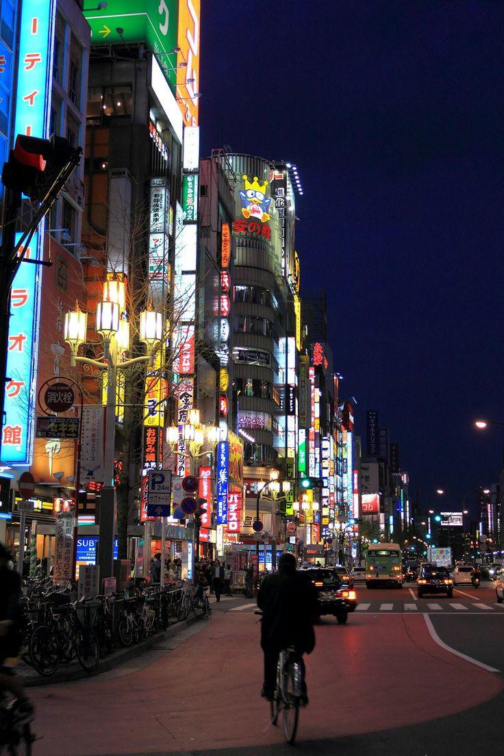 tokyo city for pinterest - photo #11