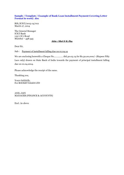 Bank Loan Arafah Islami Automatic Payment Cancellation Letter