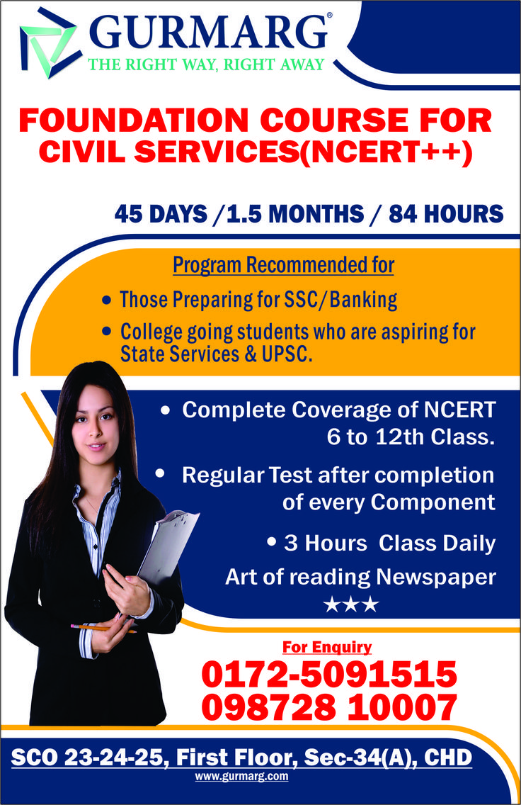 Get your foundation for civil services built on a strong