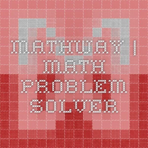Решение математических задач