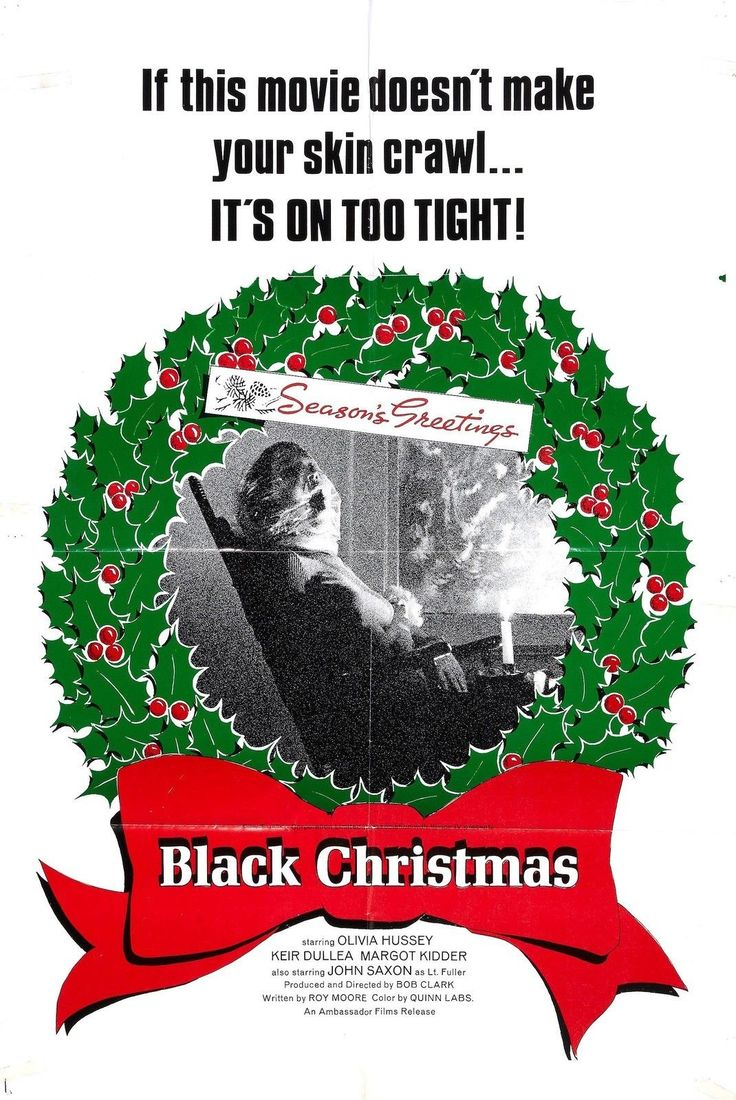 BLACK CHRISTMAS aka SILENT NIGHT EVIL NIGHT Movie Poster