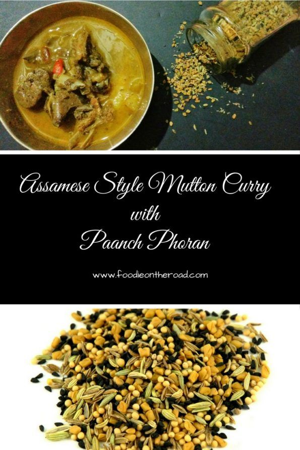 Assamese Style Mutton Curry