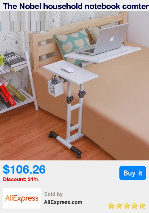 The Nobel household notebook comter bed with simple lazy bedside table mobile lifting desk office FREE SHIPPING * Pub Date: 01:39 Jul 4 2017