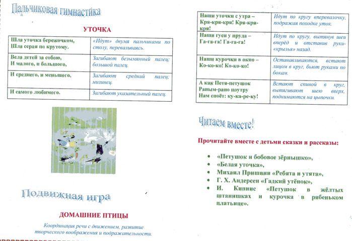 img1.liveinternet.ru images attach c 1