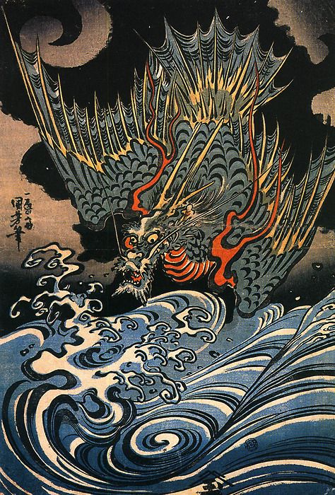 Utagawa Kuniyoshi 3