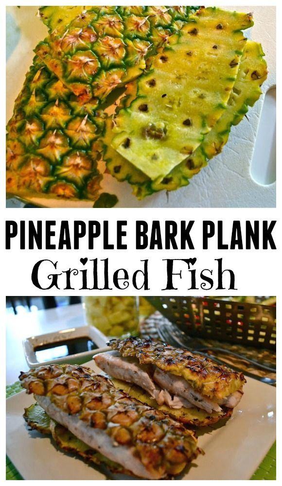 I will just get straight to the point here. *  Instead of grilling fish on a cedar plank.  Use pineapple Bark! ( I grilled mahi mahi)   The juices from the pineapple bark marinate your fish ( or chicken) for a smokey sweet summer flavor. * I did not come with this idea on my own.  It was first discovered by my father in law, who is a grilling genius!    How to grill your fish on a Pineapple bark Plank    1) Cut the bark off of a pineapple into the appropriate size for your fish ( or…