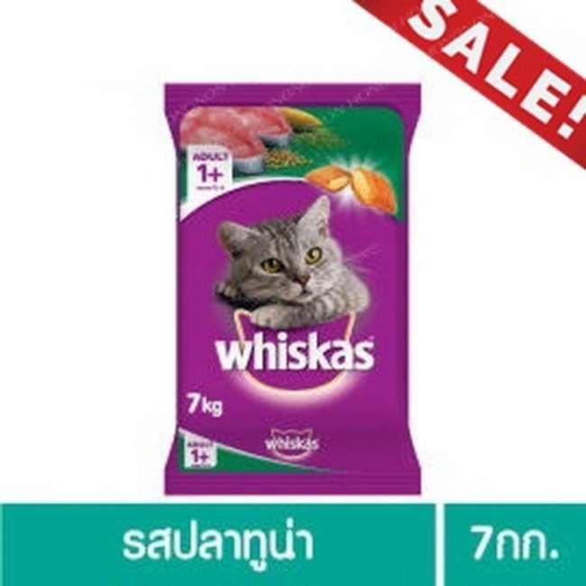 แนะนำนาท น อาหารแมวอบแห ง ส ตรแมวโต รสปลาท น า 7กก 1 ถ ง Whiskas Cat Food Dry Pockets Adul แมว ฟร ปลา