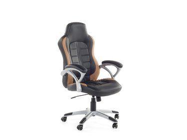 Bureau Gaming Noir : Chaise de bureau fauteuil gamer noir marron clair prince