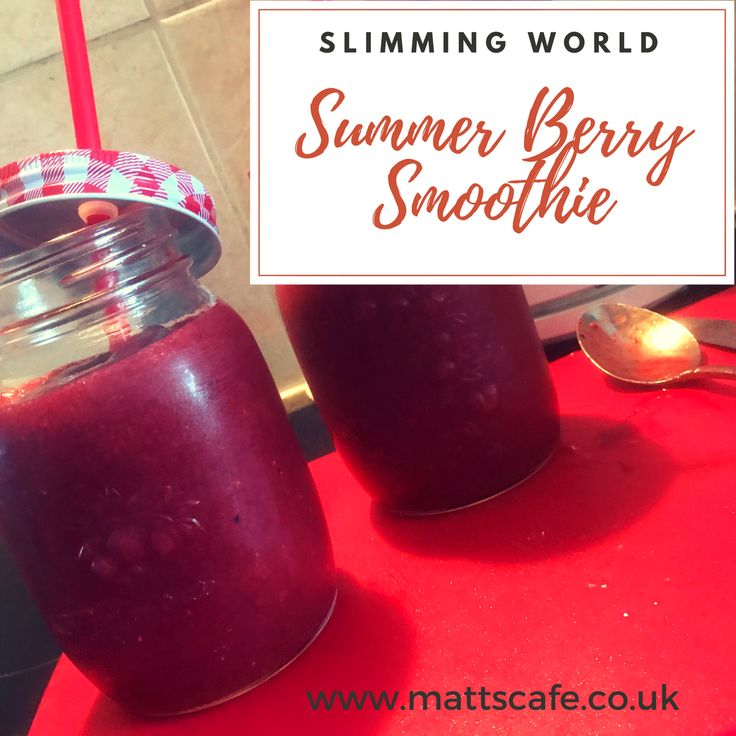 This is a great slimming world summer berry smoothie, ideal to enjoy on a hot summers day in the garden, at BBQ's and parties. Come and see our new website at bakedcomfortfood.com!