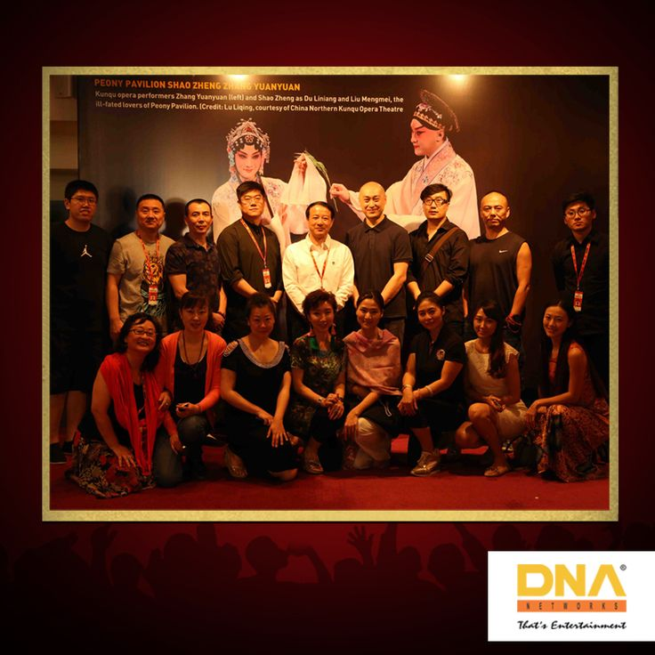 The first time ever #ChineseKunquOpera  #SadirTheaterFestival