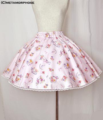 Flower Bottle Circular Skirt (Mini Length)