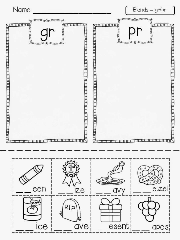 Flying into First Grade: blends