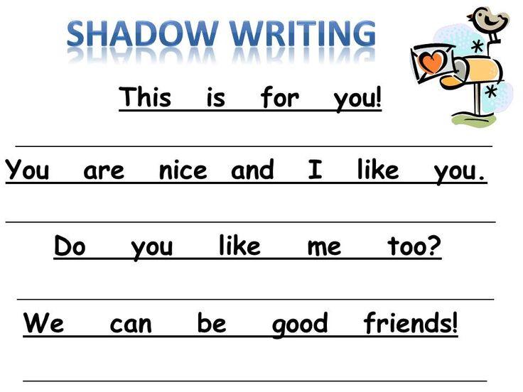sheets to practice spacing in kindergarten | New Shadow ...