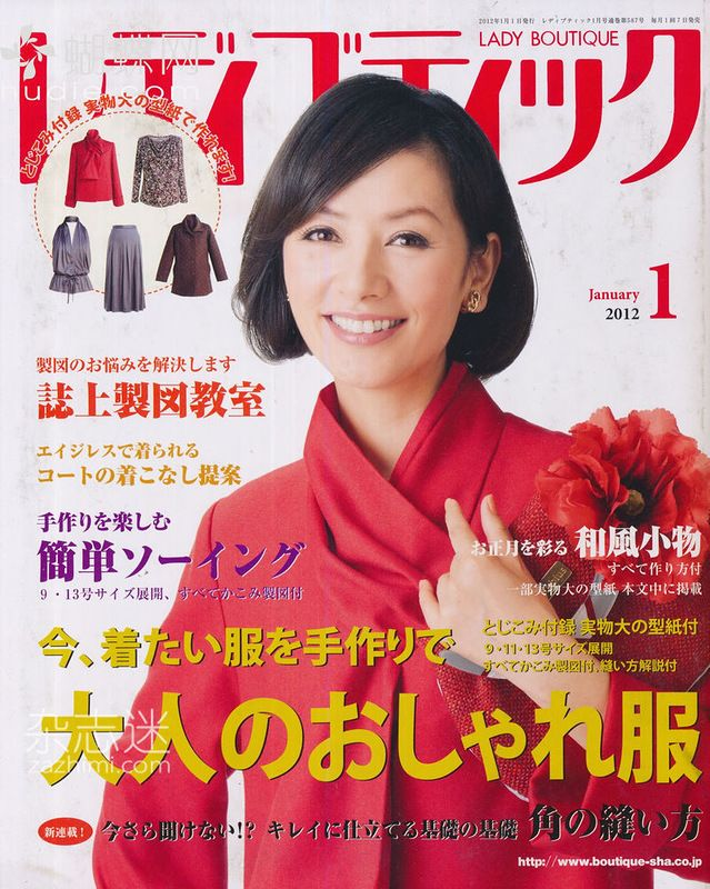giftjap.info - Интернет-магазин | Japanese book and magazine handicrafts - Lady Boutique 12-1