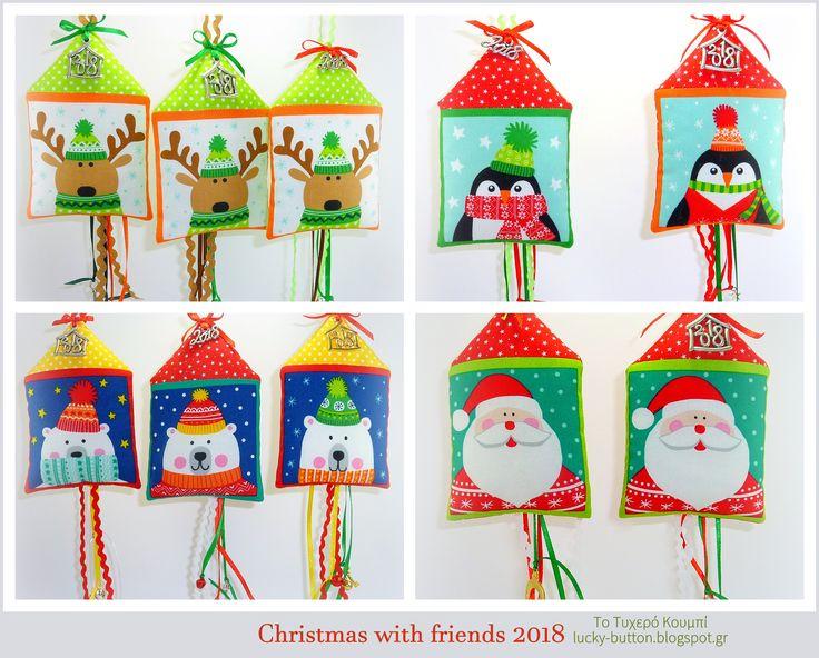 μικρά σπιτάκια γούρια Χριστουγεννιάτικα στολίδια. Christmas decoration, lucky home charms