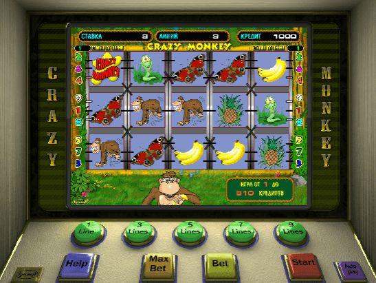 Игровые автоматы онлайн бесплатно покер автомат