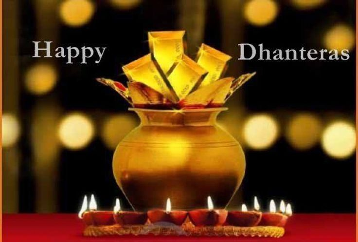 May Goddess Laxmi bless you and your family with abundance of good fortune, love and happiness. Happy #Dhanteras 🙏🏻  Carplus