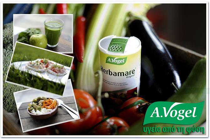 Τα λαχανικά και τα βότανα του Herbamare® καταφθάνουν προς επεξεργασία μέσα σε λίγες ώρες από τη συγκομιδή τους. Οι χαρακτηριστικές ιδιότητες και τα φυσικά αρώματα των βοτάνων, διατηρούνται στο αλάτι.