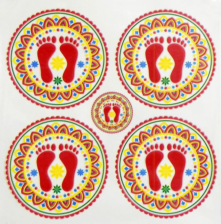 Four Big Pieces and One Small Piece Colorful Ritual Alpana with Lakshmi Charan (Ritual Print on Sticker for Wall or Floor Decoration)