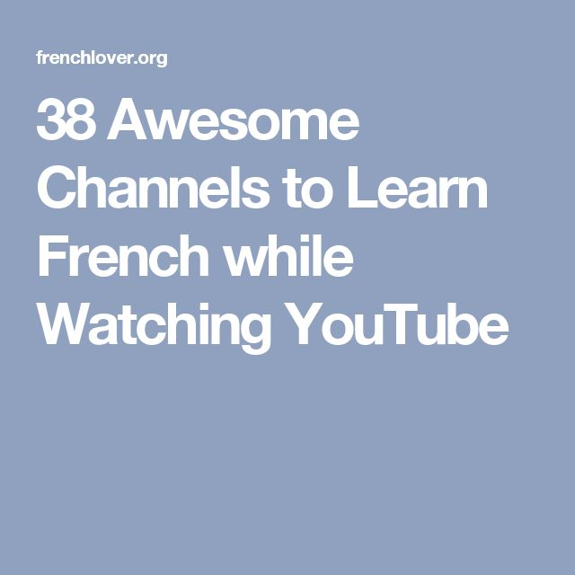 Learn French - YouTube