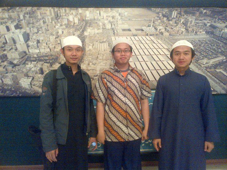 Prophet Mosque Museum