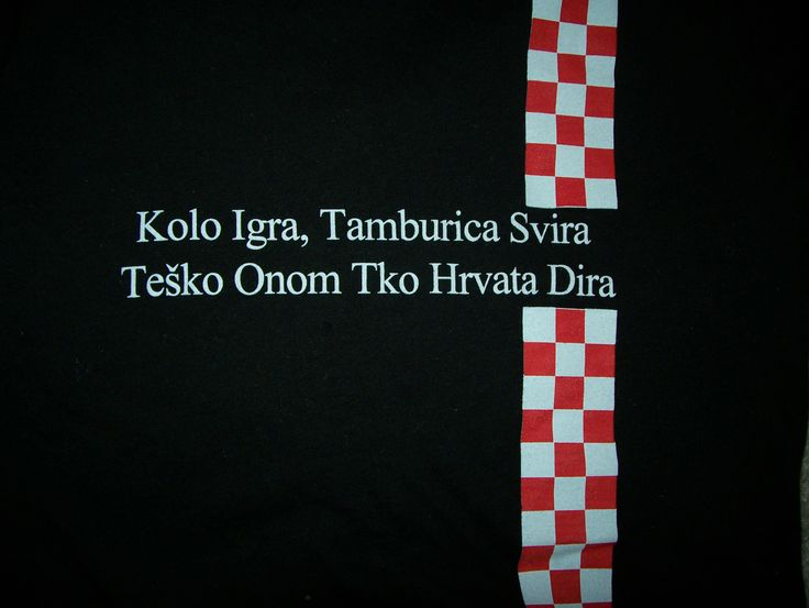 My Tambura T Shirt Croatian Quotes Vukovar Croatia