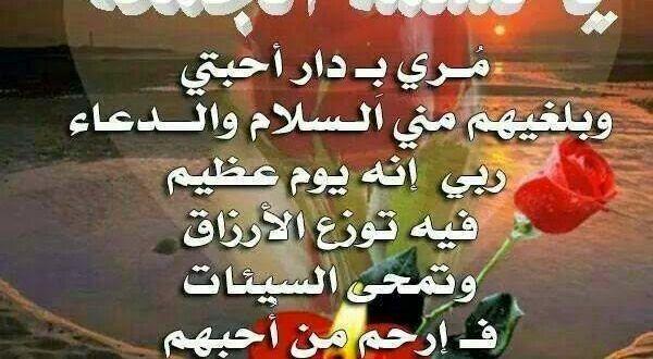 صور يوم الجمعة رمزيات جمعة مباركة فيس بوك واتس اب ميكساتك Arabic Calligraphy Cosmos Art