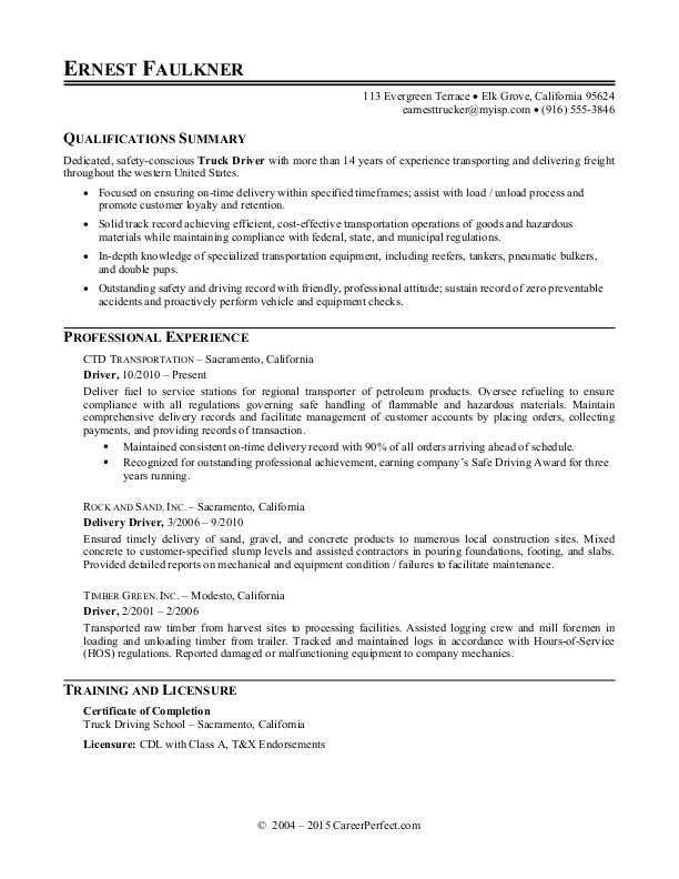Sample Resume For A Truck Driver Job Resume Samples Resume
