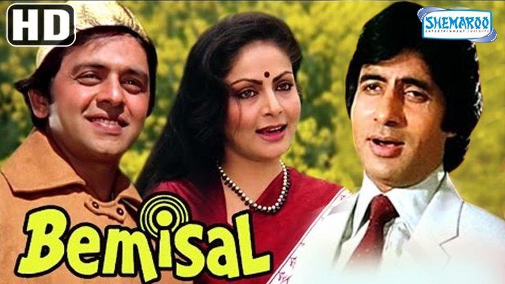Watch Bemisal HD  (With Eng Subtitles) - Amitabh Bachchan - Raakhee - Vinod Mehra - Old Hindi Movie watch on  https://www.free123movies.net/watch-bemisal-hd-with-eng-subtitles-amitabh-bachchan-raakhee-vinod-mehra-old-hindi-movie/