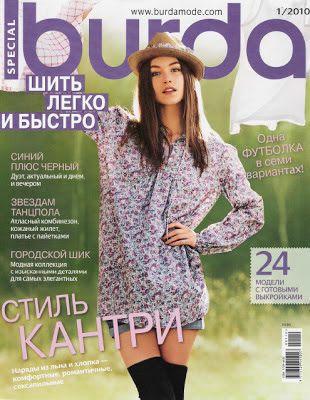 Mujeres y alfileres: Revista Burda Rusa de 01/2010 con moldes