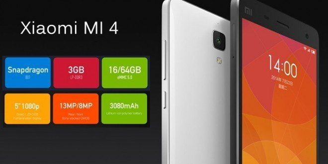 Buy Xiaomi Mi4: Exclusive release in India through flipkart | i Gadgets World | innovative Gadgets World