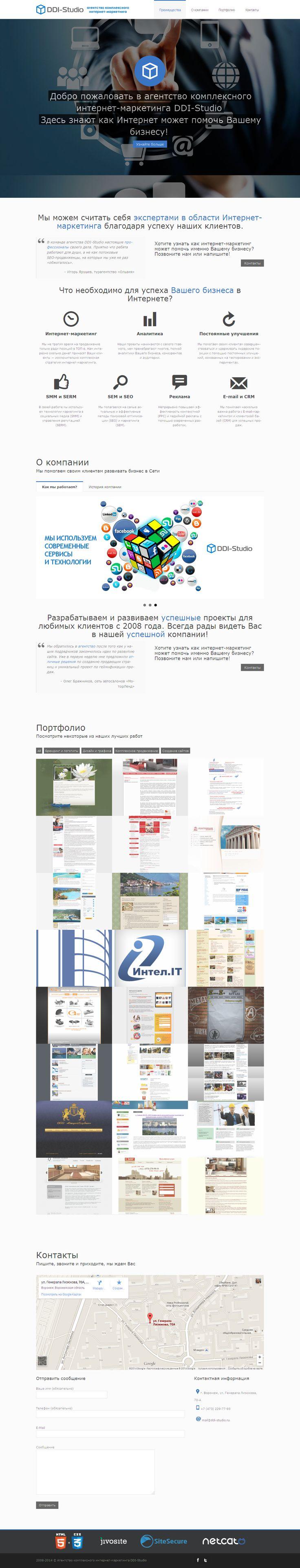 DDI-Stusio - агентство комплексного интернет-маркетинга  в Воронеже