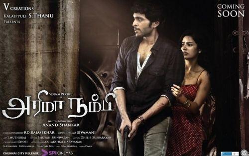 Arima Nambi, Watch Tamil movie Online Full HD - http://g1movie.com/tamil-movies/arima-nambi-watch-tamil-movie-online-full-hd/